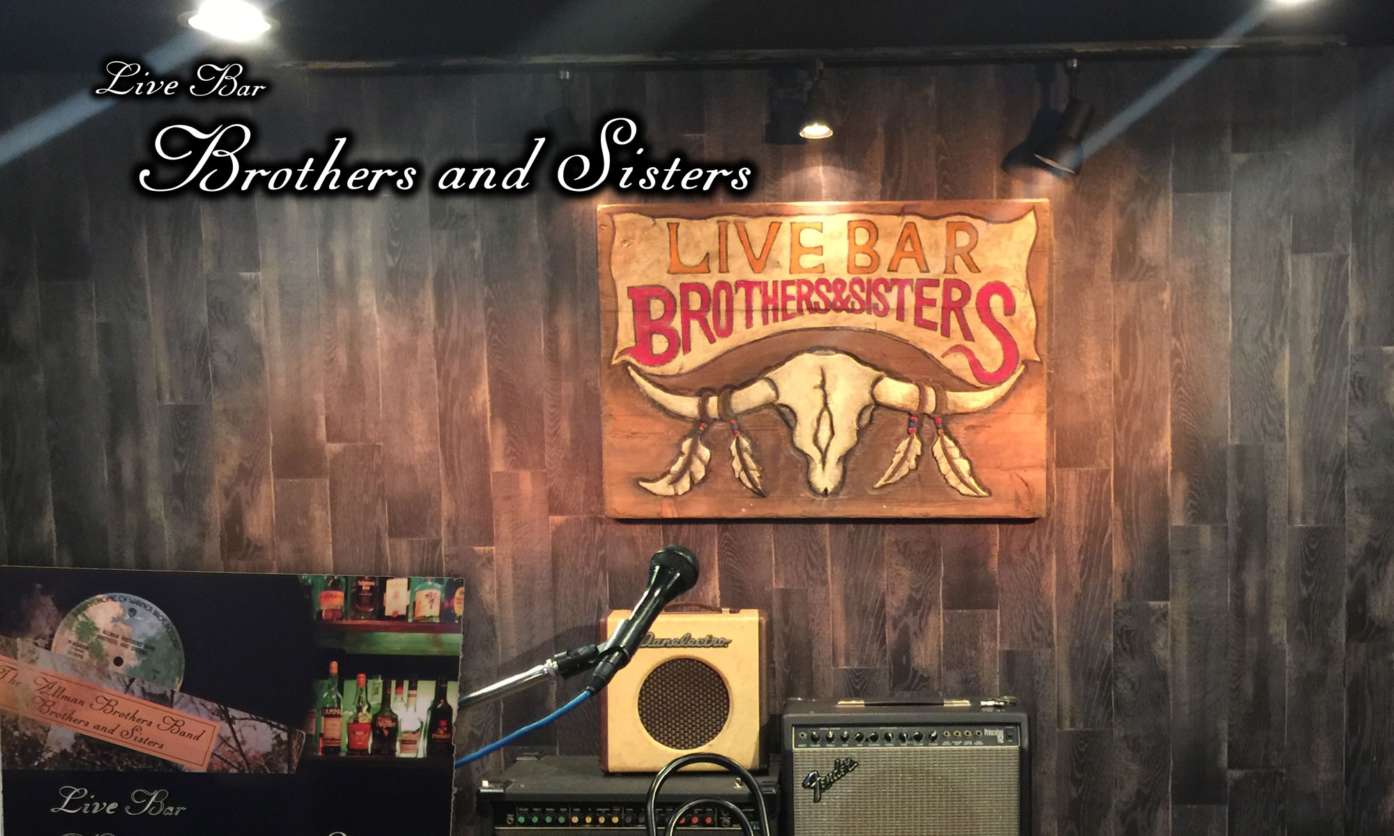 Live Bar Brothers & sisters
